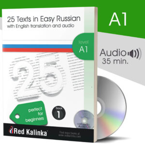 25 texts in easy Russian+audio: Level A1 - Book 1 (paper)