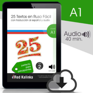 25 textos en ruso fácil + audio: Nivel A1 - Libro 2 (ebook)