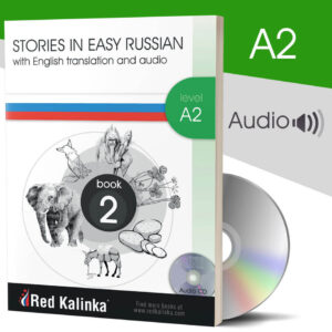 Russian stories with audio: Level A2 Book 2 (paper)