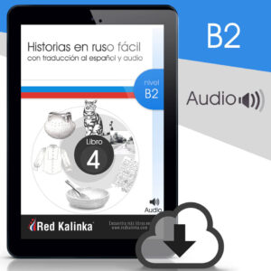 Historias rusas con audio: Nivel B2 Libro 4 (ebook)