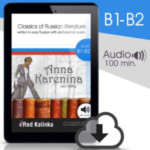Classics in easy Russian: Anna Karenina (ebook)