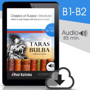Classics in easy Russian: Taras Bulba (ebook)
