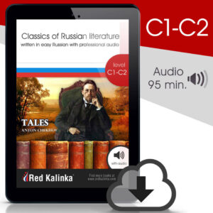 Classics in easy Russian - Anton Chekhov: Tales (ebook)