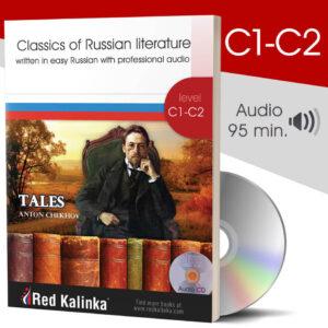 Anton Chekhov: Tales - Classics in easy Russian (paper)