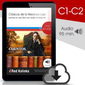 Clásicos en ruso fácil - Antón Chéjov: Cuentos (ebook)