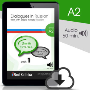 Dialogues in easy Russian + audio: Level A2 (ebook)