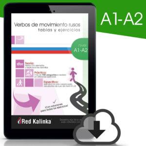 Verbos de movimiento (principiantes): Ejercicios y tablas. Nivel A1-A2 (ebook)