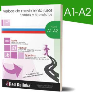 Verbos de movimiento (principiantes): Ejercicios y tablas. Nivel A1-A2 (papel)