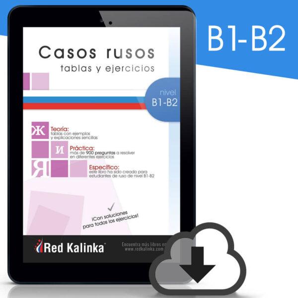 Casos rusos (medio-avanzado): Ejercicios y tablas. Nivel B1-B2 (ebook)