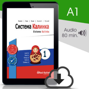 Sistema Kalinka - Libro de texto 1 - Nivel A1 (ebook)