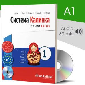 Sistema Kalinka - libro de texto 1 - Level A1 (papel)