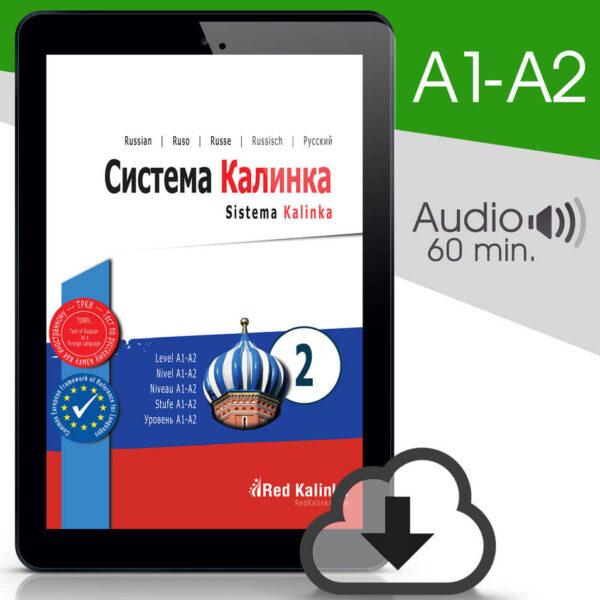 Sistema Kalinka - Libro de texto 2 - Nivel A1-A2 (ebook)
