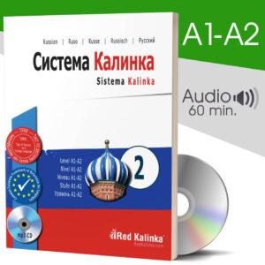 Sistema Kalinka - libro de texto 2 - Level A1-A2 (papel)