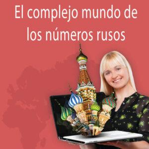 Lección intensiva: El complejo mundo de los números rusos (principiante y avanzado)