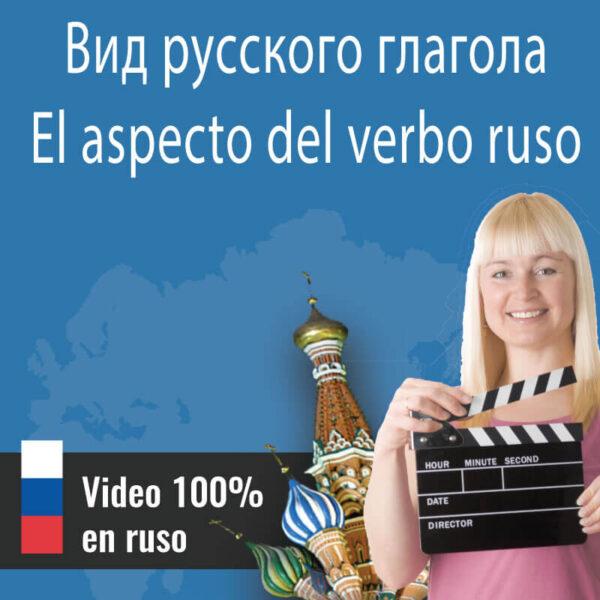 Lección intensiva en ruso: El aspecto del verbo ruso - Вид русского глагола - Nivel A2 a C1
