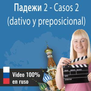 Lección intensiva en ruso: Casos II Падежи 2 (dativo y preposicional)