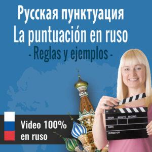 Lección intensiva en ruso: Русская пунктуация (la puntuación en ruso)