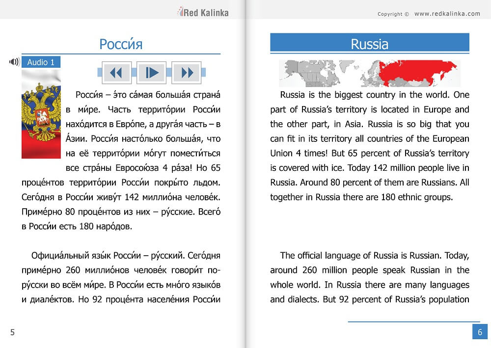 Discover Russian Culture Audio Level A2 Book 1 Ebook Sistema Kalinka