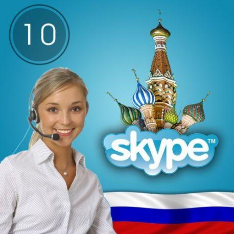 10 Russian lessons via Skype