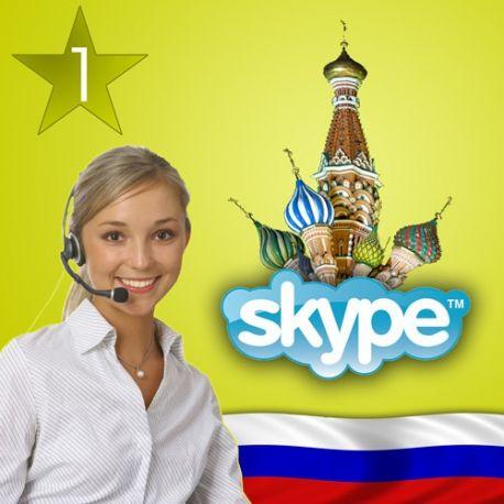 Trial Lesson of Russian via Skype